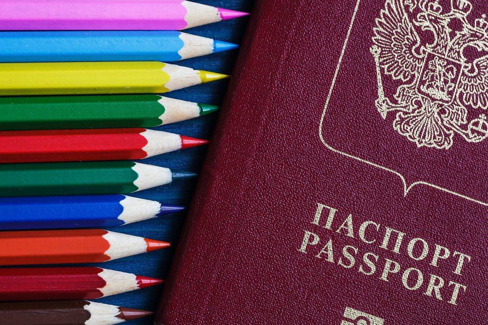 Загнан паспорт и карандаши