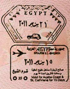Бесплатный визовый штамп при въезде (Синайский пермит)