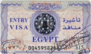 Визовая марка в аэропорту Египта