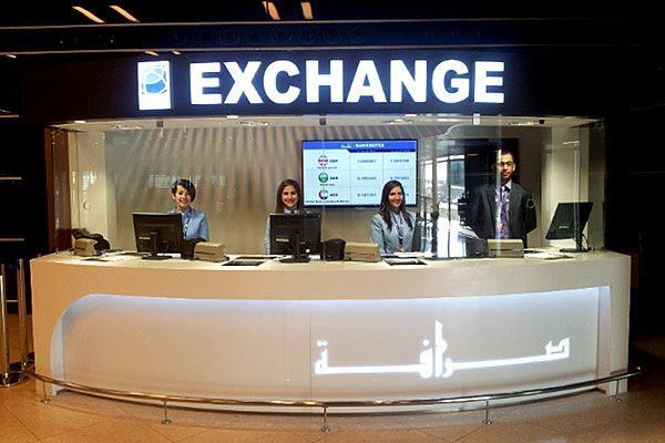 Изображение - Виза в иорданию exchange