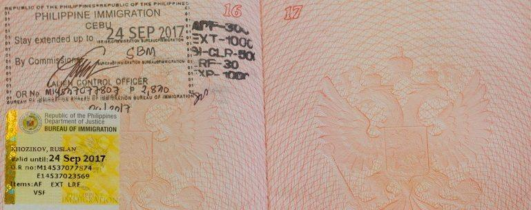 Изображение - Виза на филиппины Visa