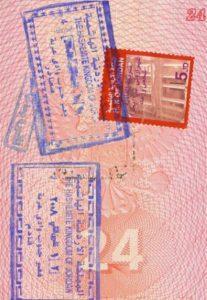 Штамп печати Иордании