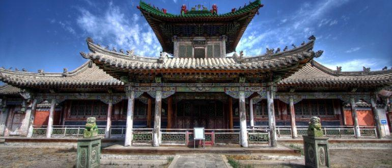 Зимний дворец - Улан-Батор