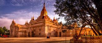 Виза в Мьянму для россиян в 2019 году