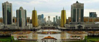 Едем в Казахстан: нужны ли загранпаспорт и виза